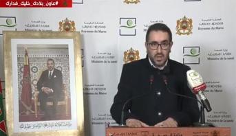 حصيلة جديدة .. ارتفاع عدد الإصابات بفيروس كورونا في المغرب إلى 359 حالة