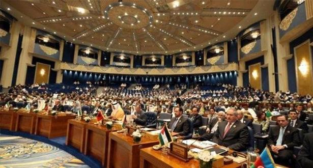 انعقاد الاجتماع الطارئ لمنظمة التعاون الإسلامي على مستوى كبار المسؤولين بجدة بمشاركة المغرب