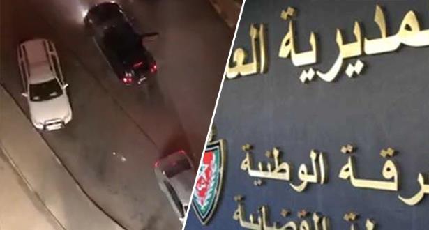 مصالح الأمن الوطني تكشف حقيقة فيديو إطلاق النار