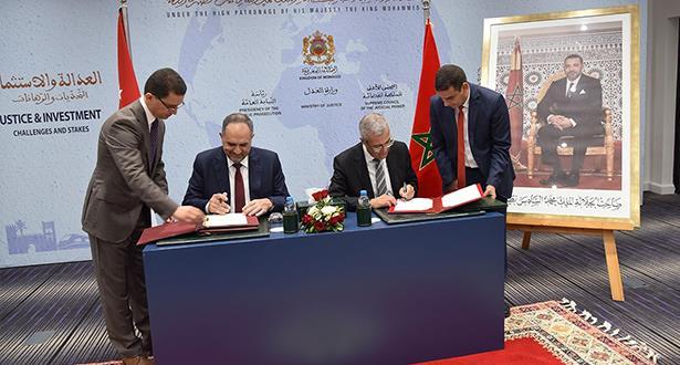 المغرب والأردن يعززان تعاونهما في مجال العدالة
