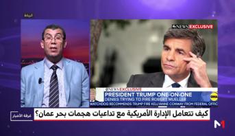 انقسام داخل الولايات المتحدة حيال التعامل مع هجمات بحر عمان