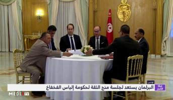 البرلمان يستعد لجلسة منح الثقة لحكومة إلياس الفخفاخ