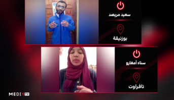 دير مشروعك .. سناء أمغارو سعيد مريصد يقدمان مشروعيهما
