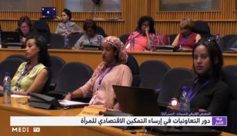 المعرض الإفريقي للسيدات .. دور التعاونيات في إرساء التمكين الاقتصادي للمرأة