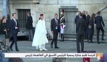 ولي العهد الأمير مولاي الحسن يمثل الملك محمد السادس في مراسم تأبين جاك شيراك