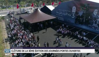 Tanger : clôture des Journées Portes ouvertes de la DGSN