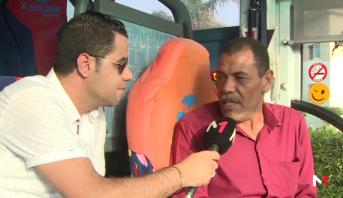 """دردشة نوفل العواملة مع سائق حافلة المنتخب المغربي في """"الكان"""""""