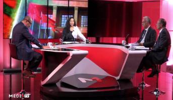 Edition Spéciale > Émission spéciale: Le Roi Mohammed VI préside l'ouverture de la 1ère session de la 4ème année législative