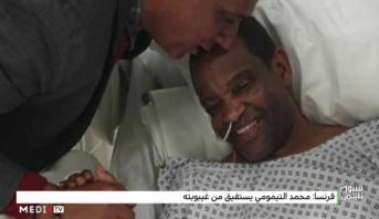 """كاميرا ميدي1تيفي تزور التيمومي في مستشفى بباريس .. """"الجوهرة السوداء"""" يستفيق من غيبوبته"""