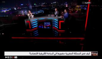 من القاهرة > من القاهرة .. السياسة المغربية نحو إفريقيا