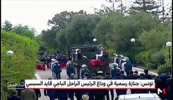 تونس .. جنازة رسمية في وداع الرئيس الباجي قايد السبسي