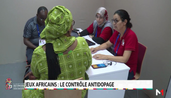 Jeux Africains: contrôle antidopage