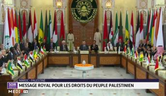 Le Roi Mohammed VI adresse un message au président du Comité pour l'exercice des droits inaliénables du peuple palestinien