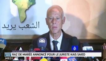 Manifestations de joie en Tunisie après la victoire annoncée de Kais Saied