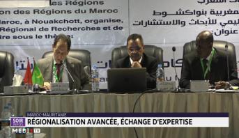 Maroc-Mauritanie: régionalisation avancée, échange d'expertise