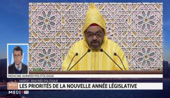 Discours prononcé par le Roi Mohammed VI : l'analyse du politologue Mohcine Ahmadi