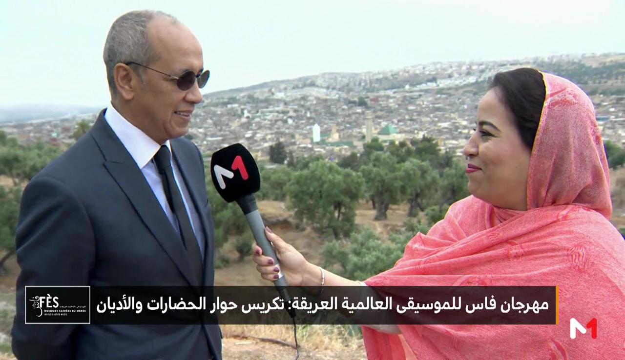 مهرجان فاس للموسيقى العريقة مع فؤاد السرغيني مدير الوكالة الحضرية لفاس