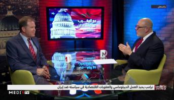 مع المغرب من واشنطن > السياسة الأمريكية تجاه الوضع الداخلي في إيران