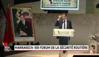 Marrakech: 1er forum de la sécurité routière