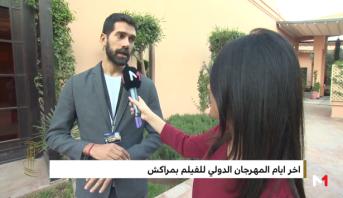 """المخرج المصري أحمد مجدي يتحدث لميدي 1 تيفي عن تفاصيل فيلمه """"لا أحد هناك"""""""