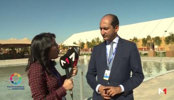 Marrakech: Visite guidée du site de la Conférence intergouvernementale sur la migration
