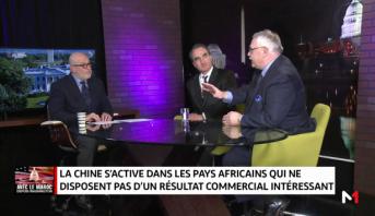 Avec Le Maroc depuis Washington > Affaires africaines: Opportunités de coopération Maroco-Américaine