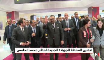 توسيع مطار محمد الخامس و مشاريع مهمة لتأهيل عدد من المطارات الوطنية