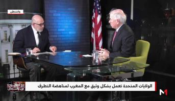 مع المغرب من واشنطن > النموذج المغربي في التنمية والاستقرار