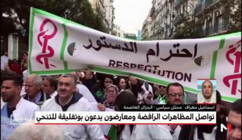 تحليل.. سيناريوهات المشهد السياسي الجزائري