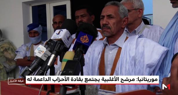 موريتانيا.. مرشح الأغلبية يجتمع بقادة الأحزاب الداعمة له