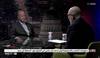 مع المغرب من واشنطن > دلالات ومآلات الصراع الدائر في ليبيا