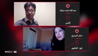 دير مشروعك > عبد الله من أكادير وحنان من الناظور ارسلوا لنا مقترحات ديالهم وغادي يشاركو فالبرايم