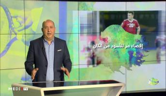 فؤاد يتساءل > #فؤاد_يتساءل .. أي مردود للأبطال المغاربة في المحافل الدولية؟