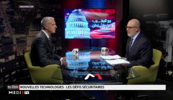 Avec Le Maroc depuis Washington > La cybersécurité au coeur des préoccupations mondiales