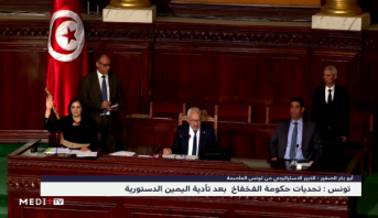 أبو بكر الصغير يرصد أهم تحديات حكومة الفخفاح بعد تأدية اليمين الدستورية