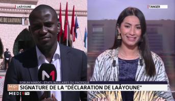 Forum Maroc - Etats insulaires du Pacifique : signature de la déclaration de Laâyoune
