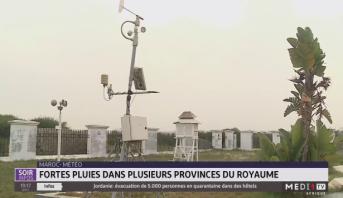Maroc-météo: fortes pluies dans plusieurs provinces du Royaume