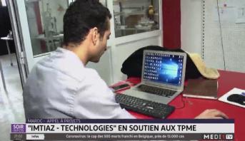 """""""Imtiaz-Technologies"""" en soutien aux TPME"""