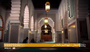 مناجاة رمضانية > مناجاة رمضانية .. الحلقة الأولى