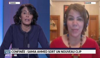 Chronique matinale: Samia Ahmed sort un nouveau clip
