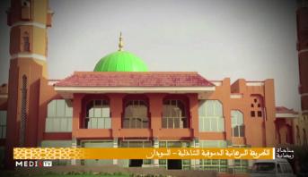 مناجاة رمضانية > مناجاة رمضانية .. الحلقة 28
