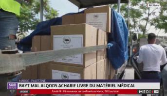 Maroc-Palestine: Bayt Mal Al Qods Acharif livre du matériel médical