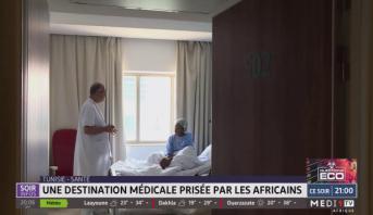 Tunisie-Santé: une destination médicale prisée par les africains