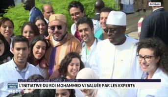 Lutte contre le Covid-19: l'initiative du Roi Mohammed VI saluée par les experts