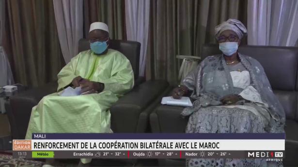 Mali: renforcement de la coopération bilatérale avec le Maroc