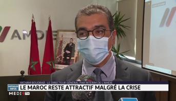 Investissements: le Maroc reste attractif malgré la crise