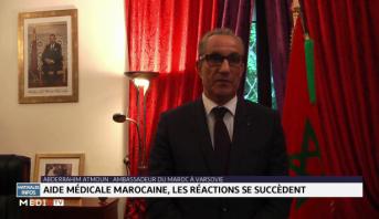 Aide médicale marocaine: les réactions se succèdent