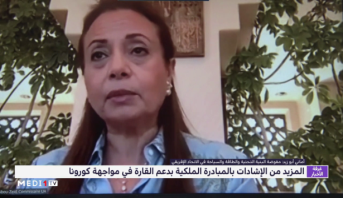 أماني أبو زيد : التضامن مع إفريقيا ليس بالأمر الجديد على الإطلاق بالنسبة للملك محمد السادس