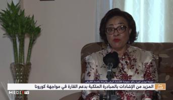 جوزيفا ليونيل ساكو: المبادرة الكبيرة  للمملكة المغربية تأتي في أوقات عصيبة تمر بها القارة والعالم