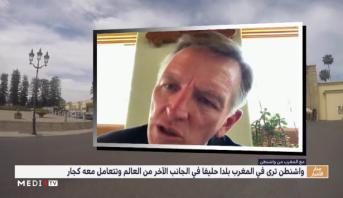 بول كوسار: أمريكا ترى في المغرب بلدا حليفا في الجانب الآخر من العالم وتتعامل معه كجار